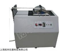 织带耐磨试验机,织带耐磨擦试验机生产厂家