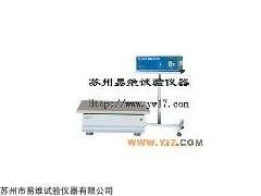 供应振动试验机DZD-450系列 振动试验机厂家