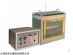 阻燃试验机,耐燃烧试验机,上海耐燃烧试验机