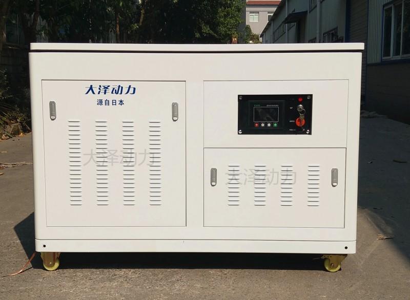 40千瓦汽油发电机 无刷发电机厂家