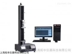 TFL系列(单柱式)微机控制电子拉力试验机