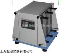 Jipad-LZ6分液漏斗垂直振荡器厂家制造供应商