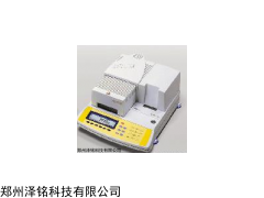 水份测定仪MA100,红外水份测定仪厂家