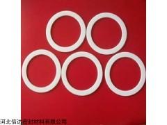 河北信达厂家直销四氟垫圈,聚乙烯四氟垫批发价格