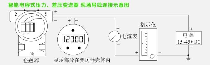 电路 电路图 电子 原理图 680_210