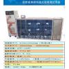 光伏板單面恒溫光吸收測試系統 價格 廠家