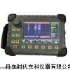 数字超声波探伤仪DUT381,B扫描超声波探伤仪