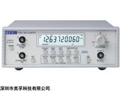 代理TF930英国tti频谱计,代理销售TF930
