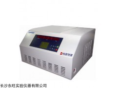 TDD5KR台式多功能大容量冷冻离心机