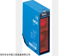 WL24-2R SICK西克光电传感器