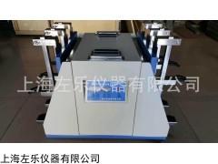 上海摇床分液漏斗振荡器ZOLLO-FY206