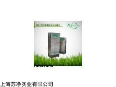 直销XM-S臭氧消毒机,水处理臭氧发生器