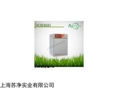 二氧化碳细胞培养箱BC-J80S,CO2培养箱
