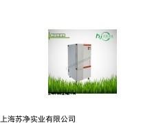 程控恒温恒湿箱BSC-150,恒温恒湿箱规格