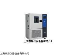 高低溫交變濕熱箱,溫度-20~150℃高低溫交變濕熱箱