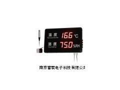 大屏幕温湿度计HE系列,LED显示屏温湿度计