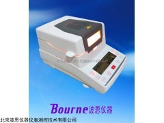 BN-K10 通用型卤素水分测定