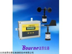 BN-FX-SD10 风速风向仪
