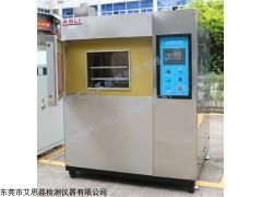 充电新能源汽车冷热冲击试验机