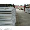 厂家供应AEPS无机渗透防火硅脂聚苯保温板
