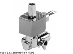美国joucomatic电磁阀系列,ASCO电磁阀广东总代理