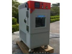 湖南PL-80温湿度循环试验箱
