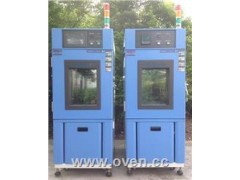 深圳PL-225高低温湿热试验箱