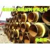生产聚乙烯外护保温管格,聚乙烯外护保温管现货种类齐全