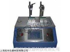 TF-545手机触摸屏划伤试验机,手机触摸屏划伤试验机价格