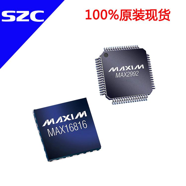max186maxim品牌集成电路ic