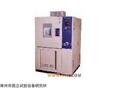 高低温交变试验箱GDWJ-080D厂家直销