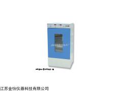 电热恒温鼓风干燥箱DHG-9202,电热鼓风干燥箱参数