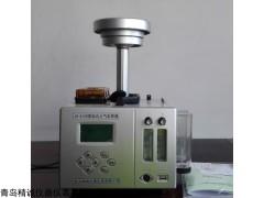 综合大气采样器JH-6120-AD型综合大气采样器