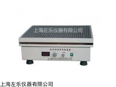 HY-5A调速多用振荡器HY-5回旋振荡器