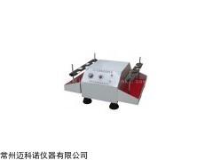 HY-1 垂直多用振荡器,多用振荡器价格