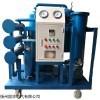 变压器真空滤油机供应商价格