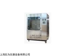 JW-FS-1000淋雨試驗箱,上海巨為耐水試驗箱