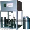 土壤團粒結構分析儀TPF-100/托普云農TPF-100