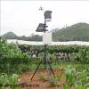 NL-GPRS农林小气候采集系统、田间小气候站