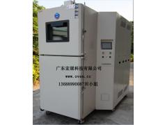广州CJ601S2提篮式两箱冲击试验箱