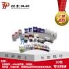 软脂酸谷甾醇酯cas号:2308-85-2标准品厂家价格