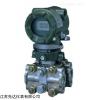 国产横河EJA120A-E哈特协议微差压变送器
