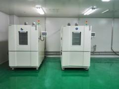 惠州SE-600-5快速温度变化湿热试验箱