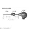 贴片高温热电偶,温度传感器生产厂家,尺寸可定制,德国进口