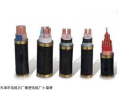 国标电缆价格ZRVV阻燃电力电缆