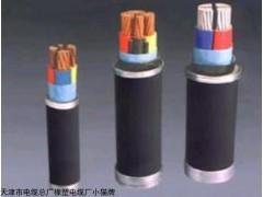 查询ZRVV阻燃电力电缆生产厂家
