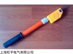 上海验电器厂家,验电器厂家,上海验电器
