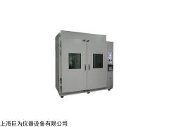 上海供应步入式低温恒温恒湿室,低温恒温恒湿室价格