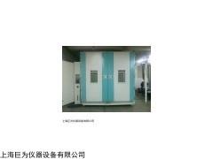 大型步入式高低温恒温试验室,高低温恒温试验室参数