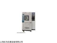 JW-CY-150臭氧老化试验箱, 臭氧老化试验箱技术参数